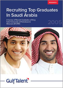 Recruiting Top Graduates in Saudi Arabia (2005)