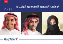Recruiting Top Graduates in Saudi Arabia (2011)
