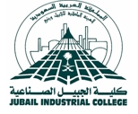 Jubail Industrial College