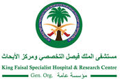 http://www.get2gulf.com/company/king-faisal-specialist-hospital--research-centre-kfshrc