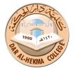 Dar Al-Hekma College