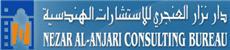 Nezar Al-Anjari Consulting Bureau (NAB)