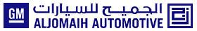 Aljomaih Automotive Company (AAC)