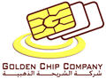 Golden Chip Company Factory (GCCF)