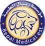 Repal Medical Establishment