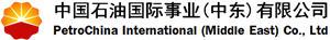 PetroChina International Middle East (PCIME)