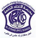 Al Ittihad Private School