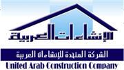 United Arab Construction Company (UACC)