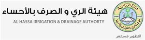 Al Hassa Irrigation & Drainage Authority (HIDA)