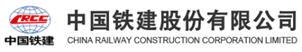 China Railway Construction Corporation (CRCC)