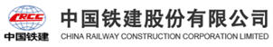 China Railway Construction Corporation (CRCC)
